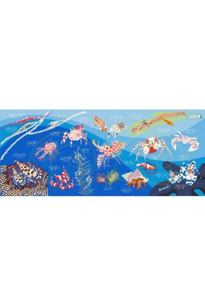Crustaceans pattern towel Medium Blue